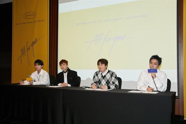 새 앨범을 발표한 젝스키스