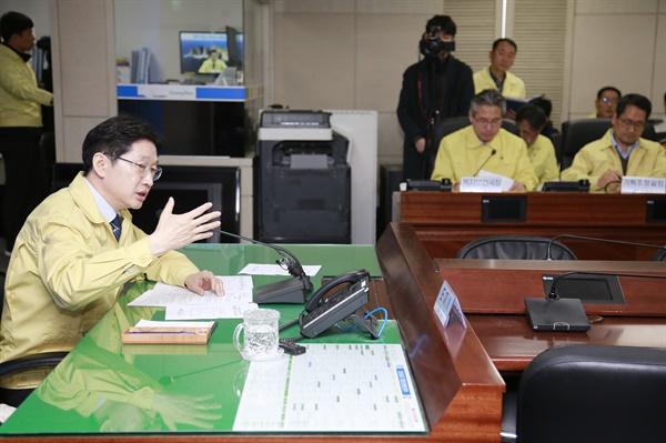 김경수 경남지사는 28일 오전 '신종 코로나 바이러스 감염증' 대책회의를 주재했다.