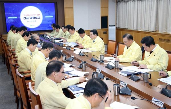 허성무 창원시장은 28일 오전 '신종 코로나 바이러스 감염증' 대책회의를 주재했다.