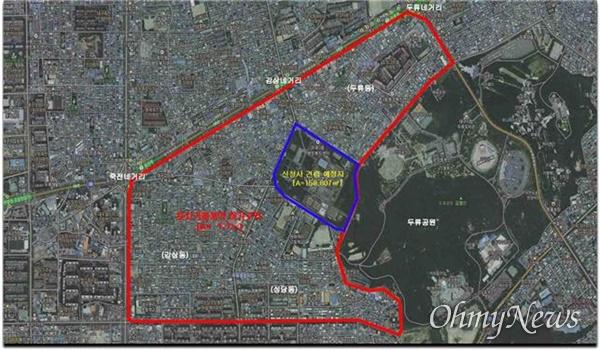 대구시는 신청사 건립예정지인 대구시 달서구 두류동 옛 두류정수장 부지와 인근169만2000㎡에 대해 오는 2월 5일부터 2025년 2월 4일까지 5년간 토지거래 허가구역으로 지정한다고 밝혔다.
