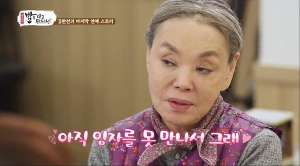 지난 27일 방영한 SBS Plus <김수미의 밥은 먹고 다니냐?> MC 김수미