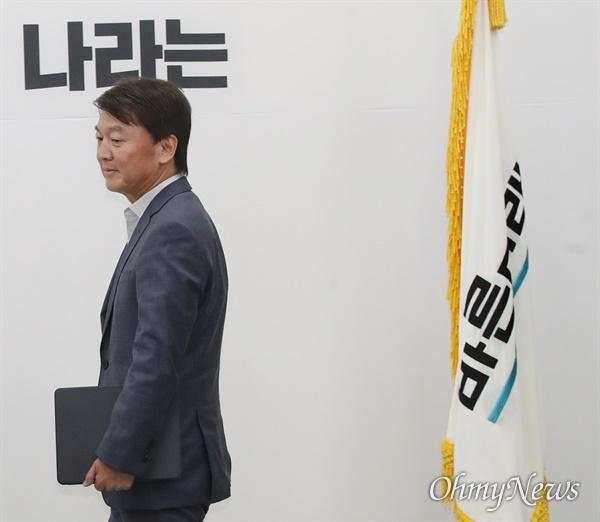 안철수 전 바른미래당 의원이 29일 오전 서울 여의도 국회에서 기자회견을 열어 바른미래당 탈당을 선언했다.