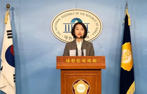 김재연 민중당 예비후보(전 통합진보당 국회의원) 출마 기자회견
