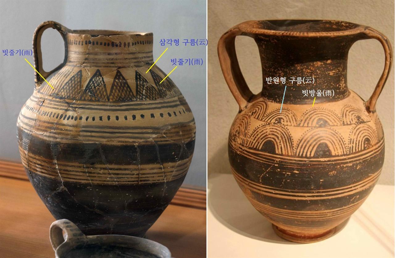 """〈사진4〉 그리스 만티니아(Mantineia) 주전자. 〈사진5〉 그리스 암포라. 두 그릇 모두 원(原)기하학 양식(Protogeometric Style, 기원전 1050~925) 무늬이다. 아놀드 하우저는 《문학과 예술의 사회사》(창비, 1996)에서 고든 차일드가 《신석기혁명과 도시혁명 Man Makes Himself》에서 말한 한 사례를 든다. 고든 차일드는 신석기시대 세계 어느 마을에서 나온 토기 무늬를 봐도 거의 모두 똑같이 생겼다고 한다. 하우저는 이런 사실을 아주 """"주목할 만한 사실""""이라고 한다(23쪽). 바로 〈사진4-5〉 토기 무늬가 그렇다. 이런 무늬는 그리스뿐만 아니라 세계 어느 나라 신석기 미술에서도 볼 수 있다. 문제는 이것이 무엇을 '구상'으로 하는 무늬인지 밝히는 것이다."""