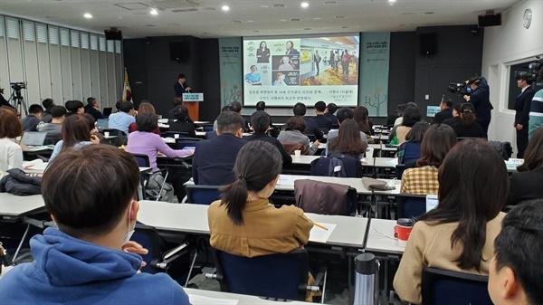 30일 서울시교육청이 연 '18세 선거권 토론회'에서 한 발제자가 외국의 '학교 모의선거' 사진을 보여주고 있다.