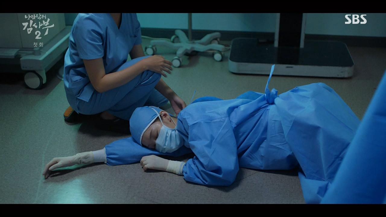 수술울렁증이 있는 은재는 진정제를 먹고 수술실에서 잠이 들기 일쑤다.