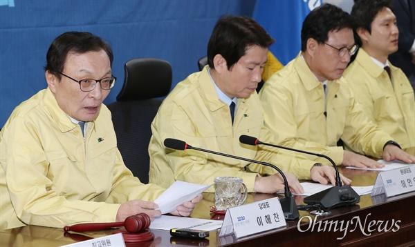 확대간부회의 주재한 이해찬  더불어민주당 이해찬 대표가 31일 오전 서울 여의도 국회 의원회관에서 주재한 확대간부회의에서 모두발언을 하고 있다.