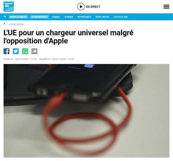 유럽의회의 휴대용 전자기기 충전 표준화 결의를 보도하는 AFP통신 갈무리.
