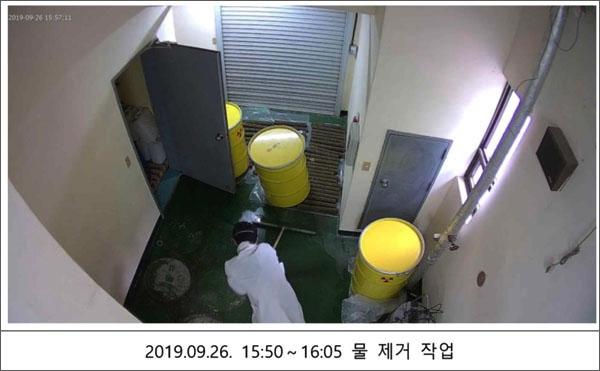 이번 조사과정에서 확인된 자연증발시설 액체폐기물 유출 과정 CCTV 화면. 원자력연구원은 필터 교체시마다 오염수가 약 50ℓ유출되어 바닥배수 탱크로 흘러 들어갔다고 밝혔다.
