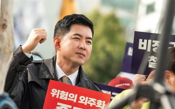박창진 후보 박창진 대한항공 직원연대 지부장