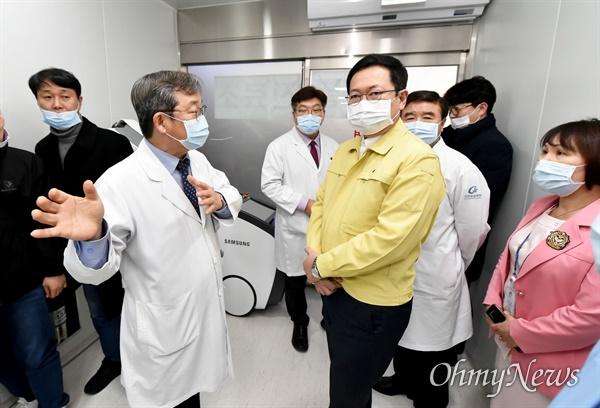 박남춘 인천시장이 1월 30일 신종 코로나바이러스 감염증과 관련해 길병원을 방문해 선별진료소 설치 및 운영 현황을 점검하고 있다.