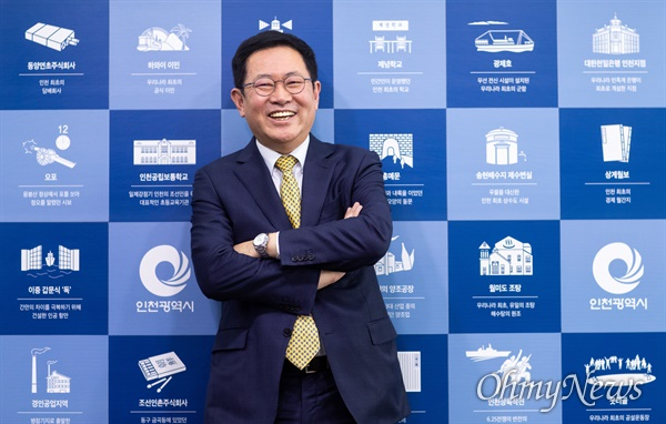 박남춘 인천시장