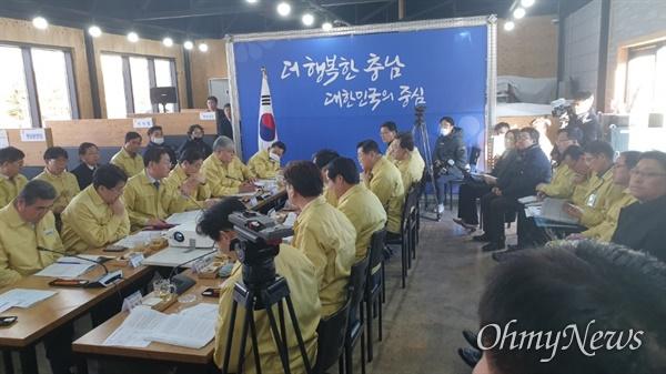 3일 열린 충남 지방정부회의 모습.