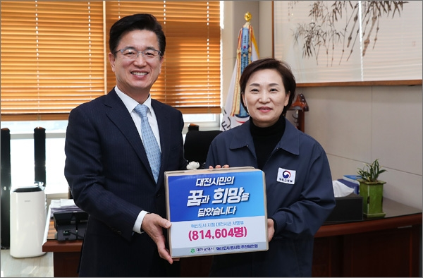 허태정 대전시장은 3일 오후 정부세종청사을 방문, 김현미 국토부장관과 면담하고 대전시민 81만명의 서명부 전달과 함께 '혁신도시 지정'을 촉구했다.