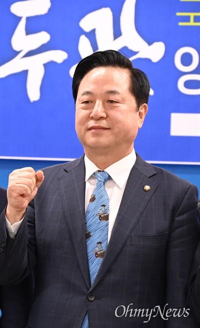 더불어민주당 김두관 국회의원.