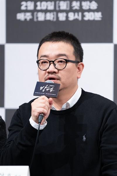 새 드라마 <방법> 제작발표회