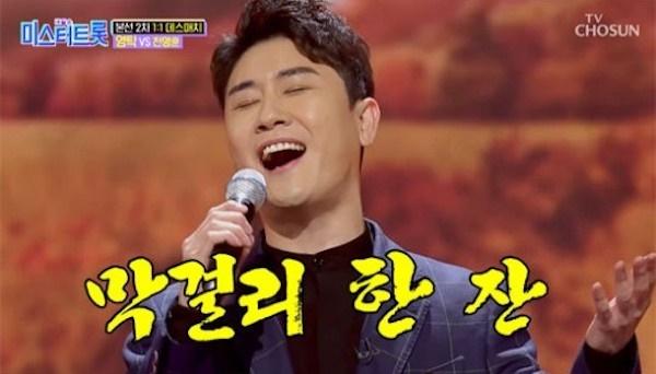 TV조선 <미스터트롯> 화제의 참가자 가수 영탁