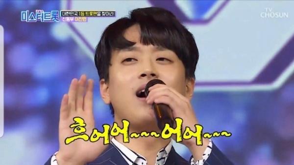 TV조선 <미스터트롯> 화제의 참가자 가수 이찬원