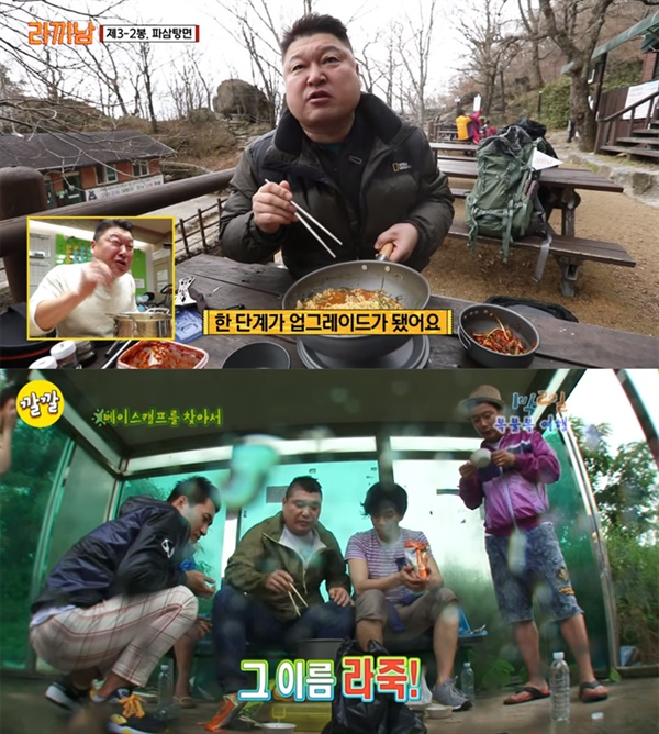 최근 tvN과 유튜브를 통해 방송중인 '라끼남'(사진 위)는 2007년 KBS '1박2일' 시즌1 당시 강호동의 라면 6봉 먹방(사진 아래)이 큰 영향을 끼치기도 했다. (화면 캡쳐)