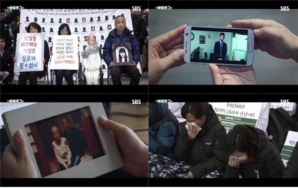 △ SBS 드라마 <닥터탐정>은 매회 다큐멘터리 형식의 에필로그를 덧붙여 산업 현장의 실제 피해자들을 드라마에 출연시켰다