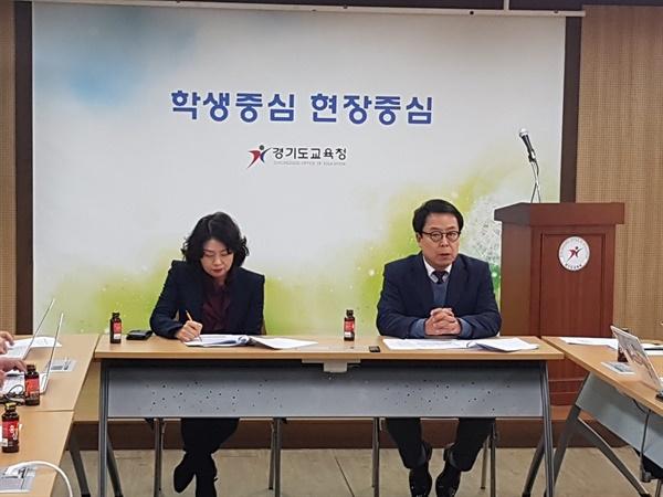 경기도교육청 감사관실, 학교주도형 종합감사 추진계획 발표