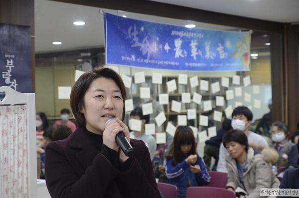 최봉실 대표에게 감사의 인사를 전하는 권민지 씨. 뒤로 보이는 '생의 명' 현수막이 지난 2019새들교육문화연구학교를 곱씹게 한다.