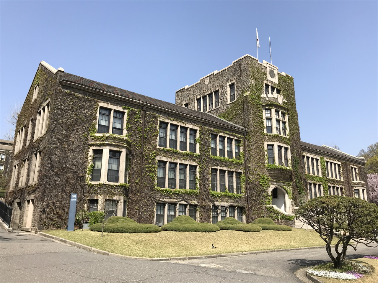 연세대학교 언더우드관 설립자인 원두우(Horace. G. Underwood)의 이름을 따서 '언더우드관'이라 명명했다. 아펜젤러관과 함께 1924년 완공되었다. '학관'이라 불린 언더우드관은 연희전문 시절 '도서관'이 있던 곳이다. 연희전문 시절 동주와 몽규가 도서관으로 이용한 곳이 이 건물이다. 지금은 연세대학교 본관으로 쓰이고 있다.
