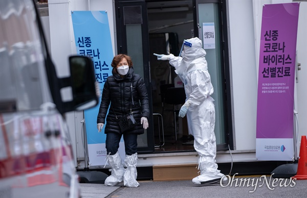 7일 오후 서울 중구 국립중앙의료원에 신종코로나감염증으로 인해 설치된 선별진료소가 증상 의심 환자를 위해 운영되고 있다.