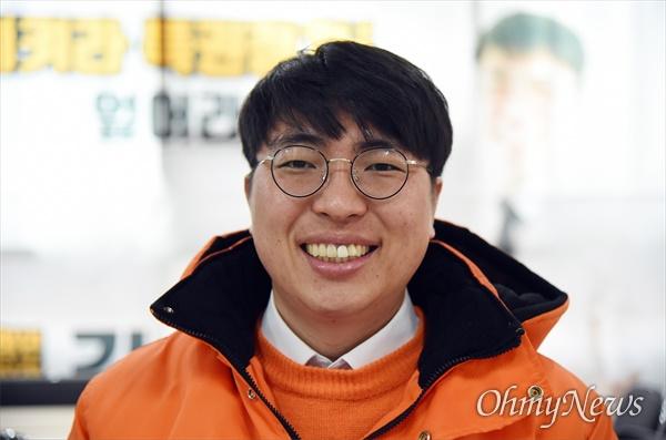 김선재 민중당 대전유성구갑 예비후보.