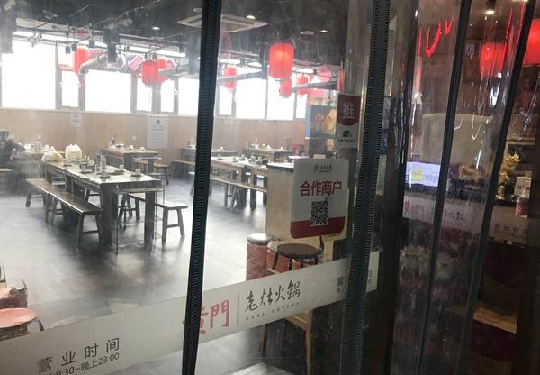 중국 후베이성 우한에서 발생한 신종 코로나바이러스 감염증인 '우한 폐렴'이 중국 전역으로 확산한 가운데 지난 1월 28일 중국 수도 베이징 왕징 한인촌 식당에 손님이 없어 한산한 모습이다.