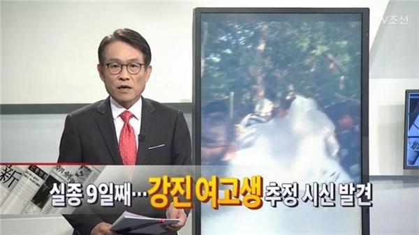 성범죄 가능성 단정 지은 TV조선(2018/6/25)