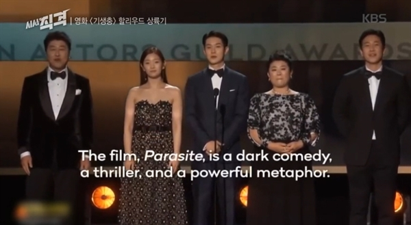 KBS1 <시사직격>의 한 장면.