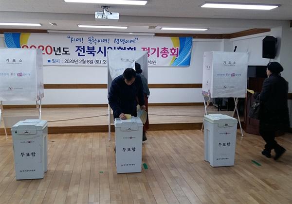 전북시인협회 제8대 회장 선거   2월 8일 오후 전북시인협회 제8대 회장 선거에서 시인들이 투표를 한 후 기표 용지를 투표함에 넣고 있다.