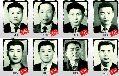 판결 18시간 만에 사형당한 인혁당재건위사건으로 희생자들, 후에 무죄로 밝혀졌다.