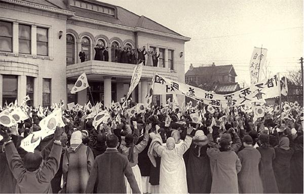 경교장에서 열린 신탁통치 반대 시위
