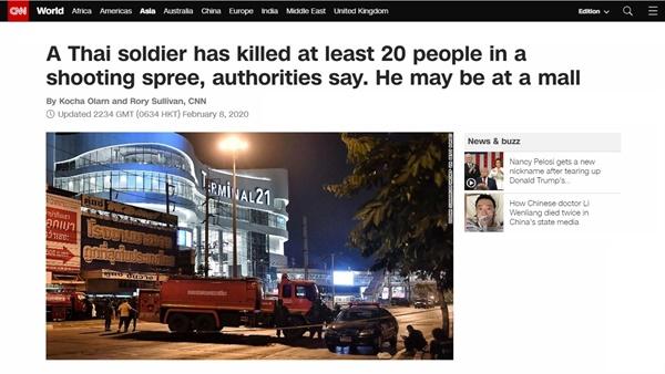 태국의 한 쇼핑몰에서 발생한 탈영병의 총기 난사 사건을 보도하는 CNN 뉴스 갈무리.