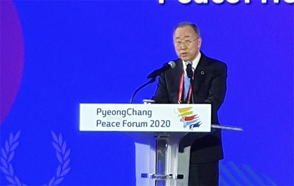 반기문 전 유엔사무총장이 9일 2020평창평화포럼 기조세션에서 발언하고 있다.