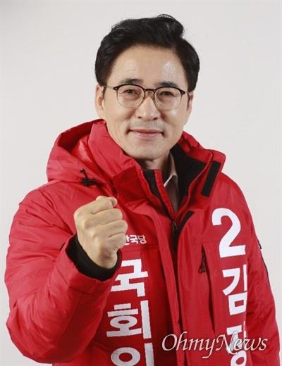김장주 자유한국당 영천청도 국회의원 예비후보.