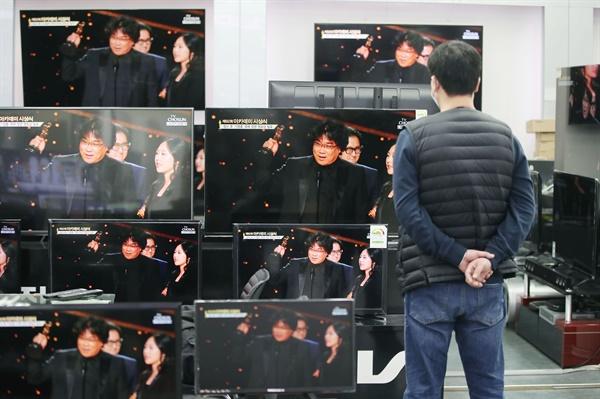 10일 오전 서울 용산구 전자랜드에 전시된 TV에서 제92회 아카데미 시상식에 참석한 봉준호 감독이 각본상을 받는 장면이 생중계되고 있다.