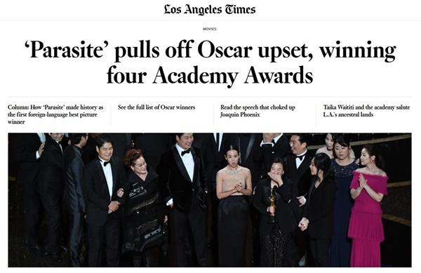 <기생충>의 아카데미 시상식 작품상 수상을 보도하는 <로스앤젤레스타임스> 갈무리.