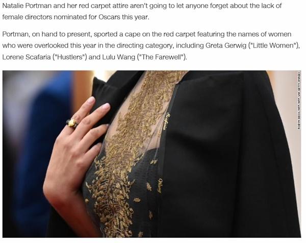 배우 나탈리 포트먼은 제92회 아카데미 시상식 레드카펫에 여성 감독들의 이름이 새겨진 옷을 입고 등장했다.