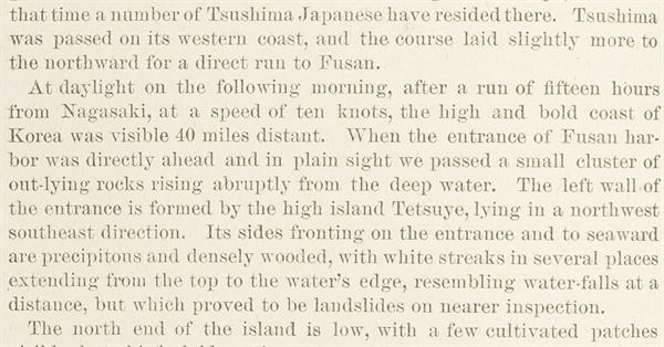조지 포크 여행 보고서 1882년 6월 3~9월 8일 귀국시 탐험 여행