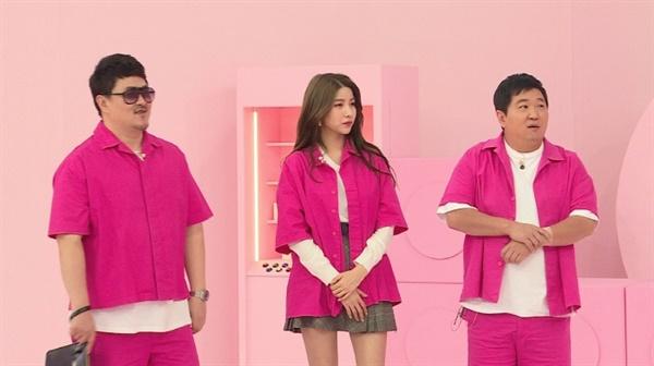 JTBC <아이돌룸> 스틸 컷