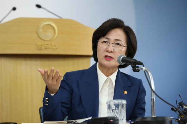 추미애 법무부 장관이 11일 오후 정부과천청사에서 기자간담회를 하고 있다.