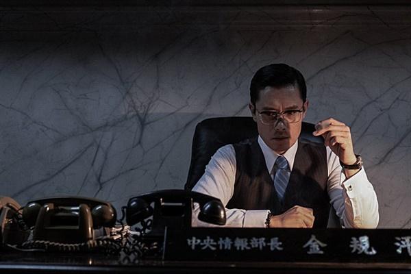 영화 <남산의 부장들> 한 장면