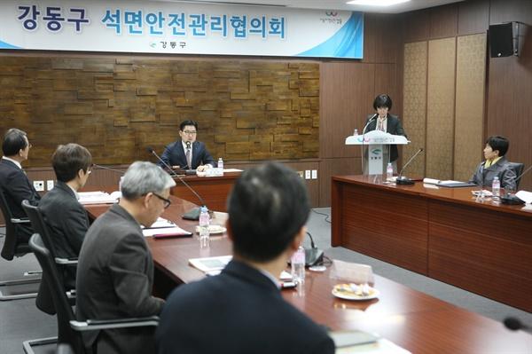 강동구 석면안전관리협의회 회의 모습