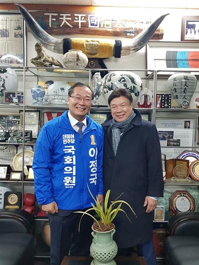 이정국 후보와 4전 5기 신화로 유명한 권투 선수 홍수환.