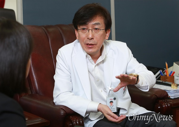 정기현 국립의료원장