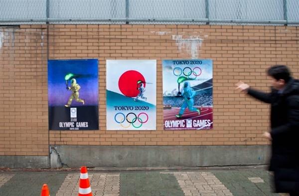 민간단체 반크가 일본 원전사고 방사능 우려를 제기하며 만든 2020 도쿄올림픽 포스터 갈무리.