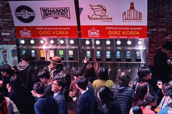 2월 10일 서울 마포구 무브홀에서 개최된 '2020 경록절'에는 100만 CC의 생맥주, 300병의 고량주와 사케 1000 잔이 관객들을 맞았다.
